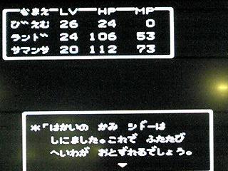 090210_2353~02.JPG