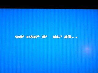 090216_1956~01.JPG